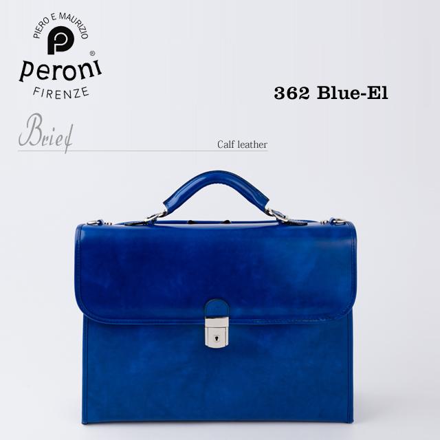 【期間限定!ケアセットプレゼント☆】【Peroni|ペローニ】Calf Leather カーフレザー 牛革 Brief ブリーフケース 362-BLUE-EI [送料無料]
