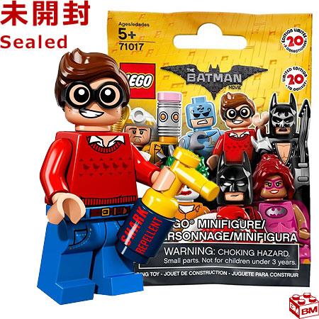 DICK GRAYSON 71017 LEGO minifigure serie Batman the Movie