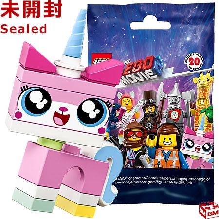 LEGO Minifigure Series Lego Movie 2 71023 Unikitty NEW Figure Unicorn Kitty