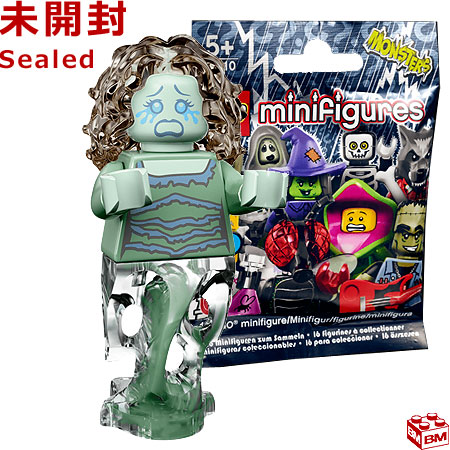 Pirate Zombie New Sealed Lego Minifigures Series 14