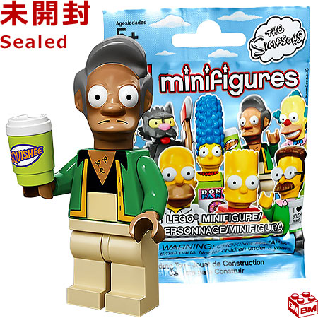 SEALED LEGO SERIES 1 SIMPSONS KRUSTY