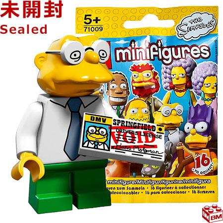 レゴ ミニフィギュア ザ ファクトリーアウトレット シンプソンズ シリーズ2 モグラ男 LEGO 71009-10 Moleman Hans Minifigures Simpsons Series2 上品 The