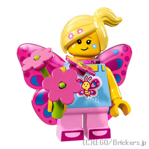 genuine lego minifigures the butterfly girl from series 17