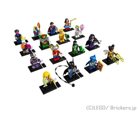 レゴ ミニフィギュア DCスーパーヒーローズシリーズ 71026 LEGO ミニフィギュア DCスーパーヒーローズシリーズ - フルコンプ | lego 人形