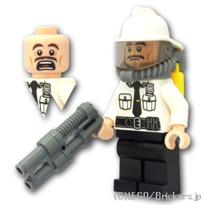 LEGO Batman Movie Security Guard Minifigure 70901 Mini Fig