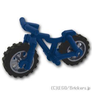 5 500円以上ご注文で送料無料 レゴ 業界No.1 パーツ フラットシルバーホイール付き自転車 - lego 新作製品 世界最高品質人気 マウンテンバイク Blue ダークブルー Dark 部品