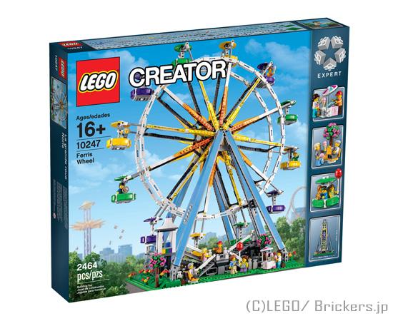 レゴ クリエイター/観覧車 Ferris Wheel| lego 10247
