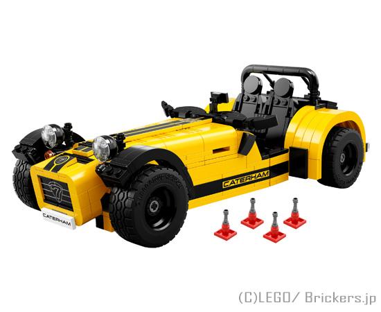レゴ アイデア ケータハム セブン 620R | lego 21307