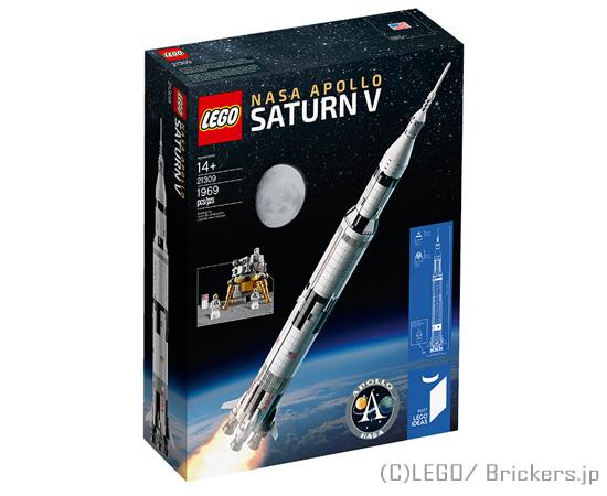 レゴ アイデア/NASA アポロ計画 サターンV | lego 21309