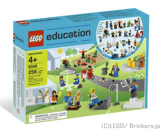 レゴ エデュケーション/はたらく人形セット| lego 9348