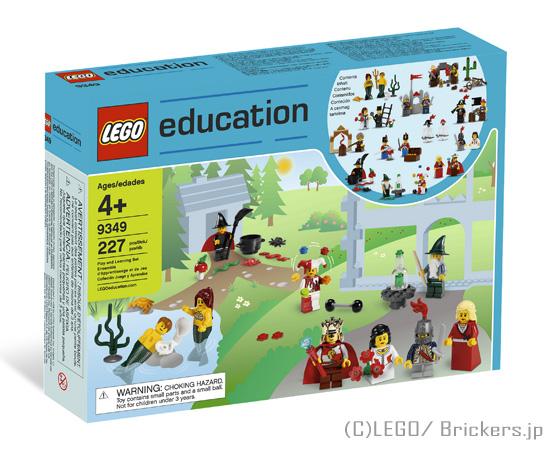 レゴ エデュケーション/ものがたり人形セット| lego 9349
