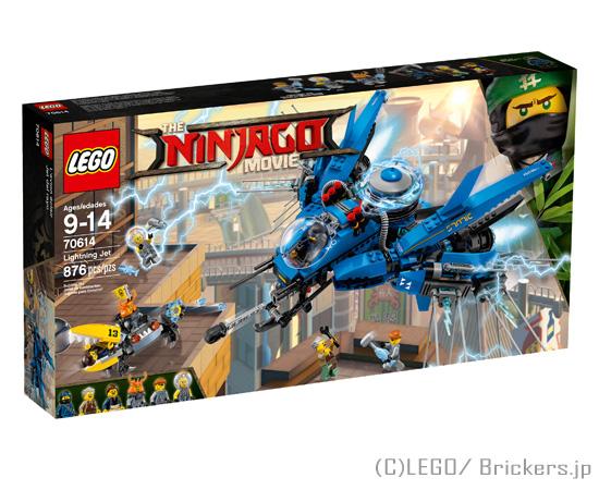 レゴ ニンジャゴー/ジェイのライトニング・ジェット| lego 70614