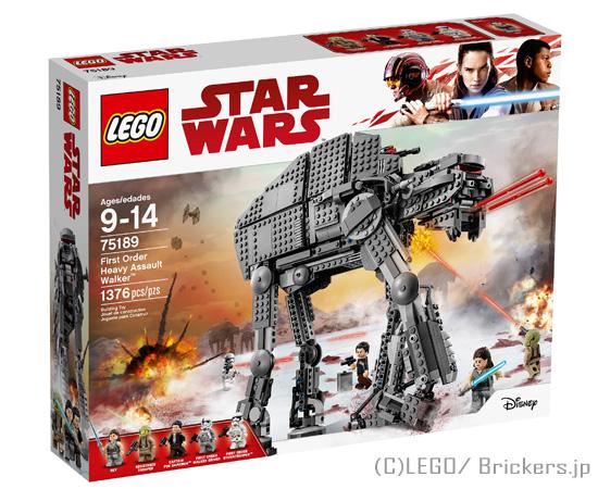 レゴ スターウォーズ/ファースト・オーダー ヘビー・アサルト・ウォーカー| lego 75189