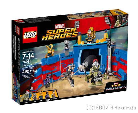 レゴ スーパー・ヒーローズ/ソー vs.ハルクアリーナクラッシュ  lego 76088