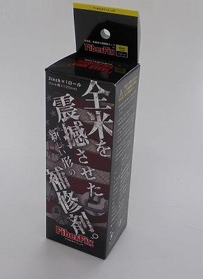 https://shop.r10s.jp/brico/cabinet/04/4939691008704_1.jpg