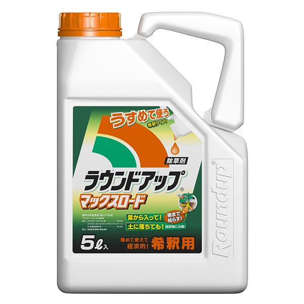 【送料無料】日産化学工業 ラウンドアップ マックスロード 5L うすめて使う希釈タイプ