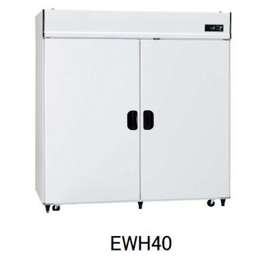【現地搬入・設置費無料】アルインコ 玄米氷温貯蔵庫 うれっこ熟庫 EWH40V 玄米30kg 40袋20俵 EWH-40V 保冷庫 三相200V