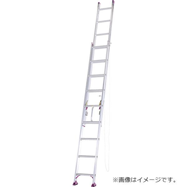 【送料無料】【直送】アルインコ アルミ2連はしご 4.0m CX-40DE