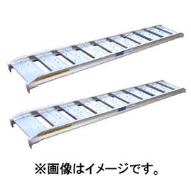 【送料無料】【直送】ALINCO アルインコ アルミブリッジ SA123012 長さ1200mm 幅300mm 1.2t 2本1セット