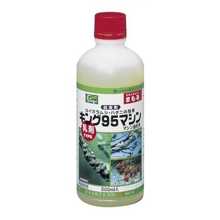 <title>カイガラムシ ハダニの駆除に キング95マシン マシン油乳剤 500ml セットアップ</title>