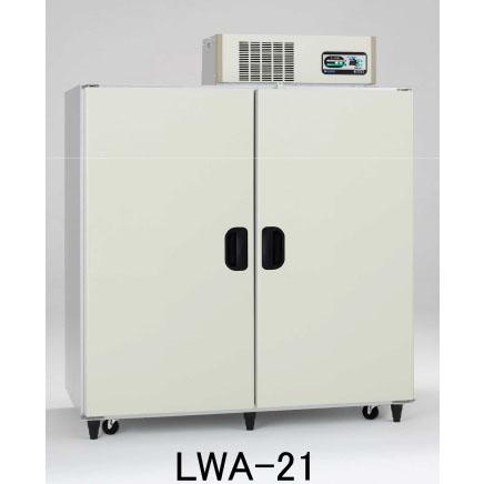 【現地搬入・設置費無料】アルインコ 玄米・野菜両用低温貯蔵庫 LWA-21 21袋用 LWA21 保冷庫