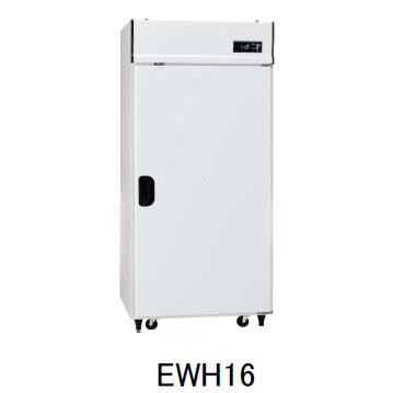 【現地搬入・設置費無料】アルインコ 玄米氷温貯蔵庫 うれっこ熟庫 EWH16 玄米30kg 16袋8俵 EWH-16 保冷庫