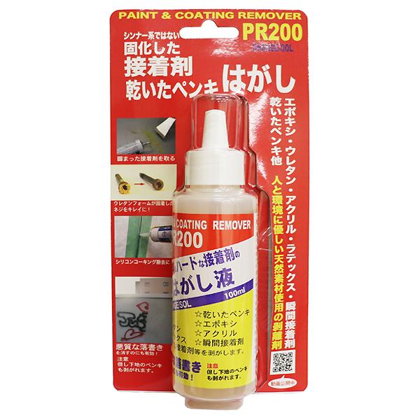 ドーイチ 接着剤 乾いたペンキはがし お得セット PR200 100ml 当店一番人気 ペイントリムーバー