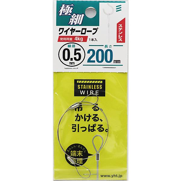<title>メール便可 特別セール品 八幡ねじ 極細ステンワイヤーロープ 0.5×200</title>