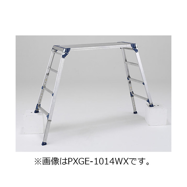 【送料無料】【直送】アルインコ 伸縮脚付足場台 PXGE-710WX
