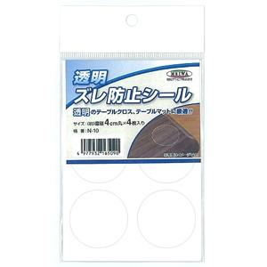透明のテーブルクロスに最適 メール便可 受注生産品 明和グラビア 透明テーブルクロス用ズレ防止シール N-10 4枚入 直径4cm 激安特価品 丸