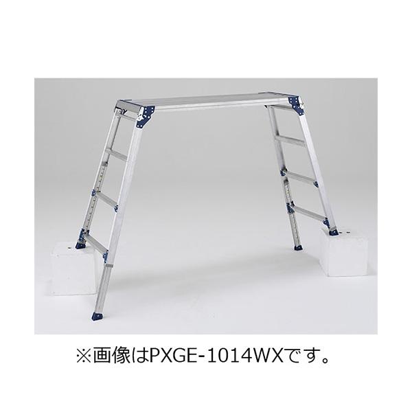 【送料無料】【直送】アルインコ 伸縮脚付足場台 PXGE-712WX