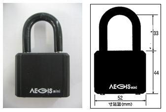 AEGIS 고요 부탁 힘든 열쇠 자물쇠 50mm 검정 IB-105