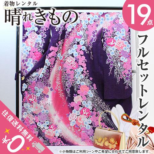 〔振袖レンタル〕レンタル振袖02-f656ofs紫牡丹【往復送料無料】【rental】【smtb-k】【送料無料130213】