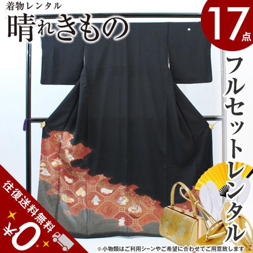 【黒留袖 レンタル フルセット】【留袖 レンタル】レンタル留袖02-k661寿光宮中人【往復送料無料】フルセット | 結婚式 | 着物 | 貸衣裳 | 貸衣装