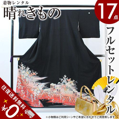 【黒留袖 レンタル フルセット】【留袖 レンタル】レンタル留袖02-k741かごめ花と御所車【往復送料無料】[複数割対象外] フルセット | 結婚式 | 着物 | 貸衣裳 | 貸衣装