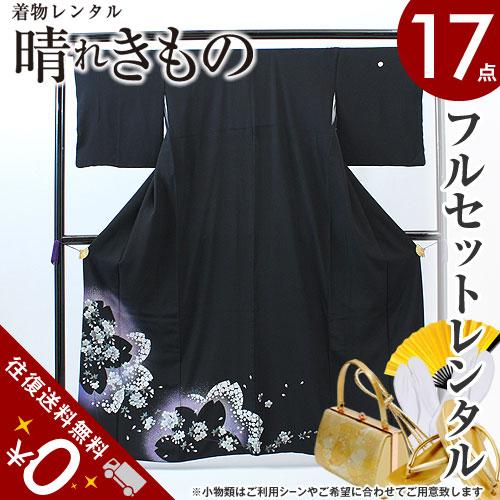 【黒留袖 レンタル フルセット】【留袖 レンタル】レンタル留袖02-k873桜レーザー紫【往復送料無料】フルセット | 結婚式 | 着物 | 貸衣裳 | 貸衣装