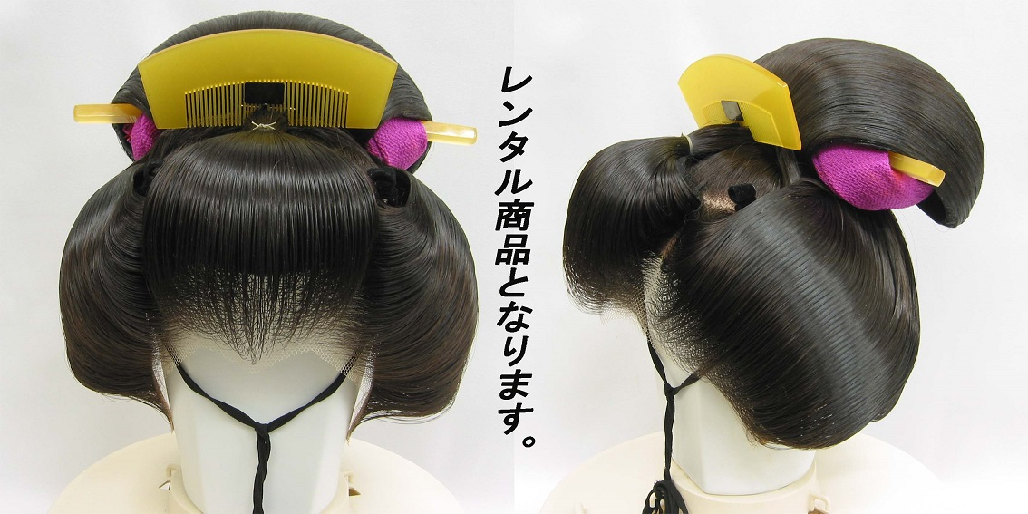低価格の 丸髷カツラ丸髷カツラ, RESCUE99 (RESCUE SQUAD):985c8573 --- fabricadecultura.org.br