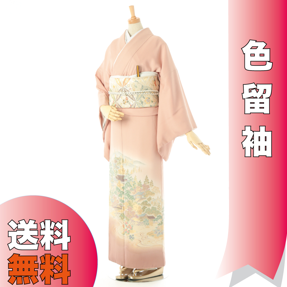 finest selection 7ece5 45d81 httpen.vpshostingpromo.comdenchiya-bekkan18100jplpea723hp ..