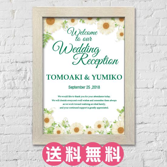 ウェルカムボード ブライダル 額付き 結婚式 二次会 オリジナルウェルカムボード