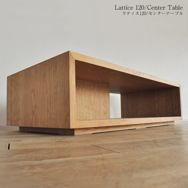 Center table lattice black cherry living table w table completed Japanese  Nordic modern antique made in