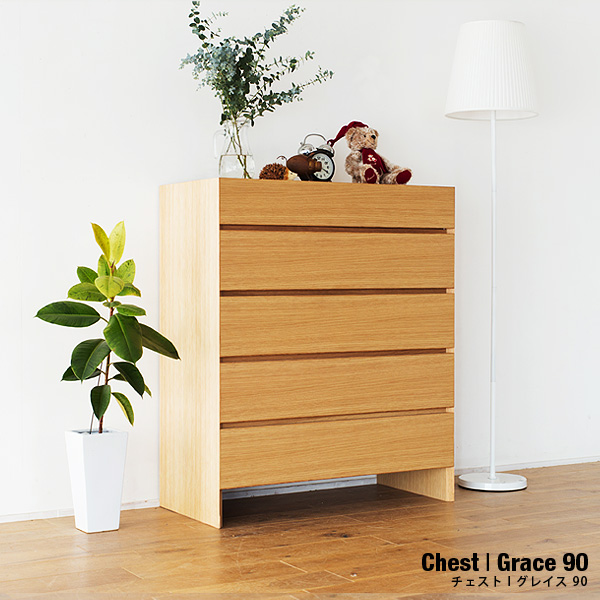 Exceptionnel Chest Grace 90 Oak HitTest Ocean Chest Of Drawers Dresser Chest Of Drawers  Clothes Storage 5 Completed Northern Fashionable Modern Japan Japanese  Okawa ...