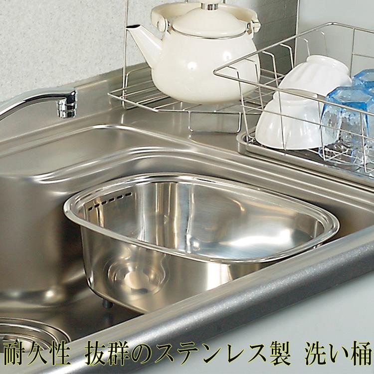 ファクトリーアウトレット 耐久性 抜群の日本製ステンレス 洗い桶 脚付 日本製 ステンレス キッチン洗い桶 キッチン 卓越 シンク たらいゴム足 洗い 食器 敬老の日 水洗い 台所 野菜 ステンレス製洗い桶 流し