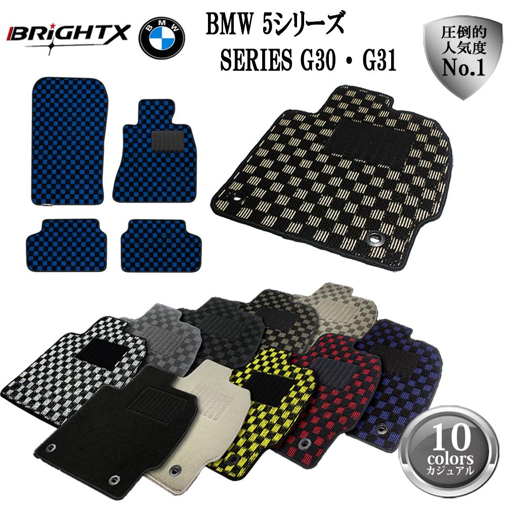 フロアマット 4点セット BMW 5シリーズ G30 セダン・G31 ツーリング 右ハンドル 車 アクセサリー カー用品 車用品 オール 日本製品 カーマット 型式:G30 H29.02~ G31 H29.06~ マット枚数 4枚SET BRiGHTX社製 カジュアルクラス 黒 おしゃれ フル 運転席 助手席 後部座席