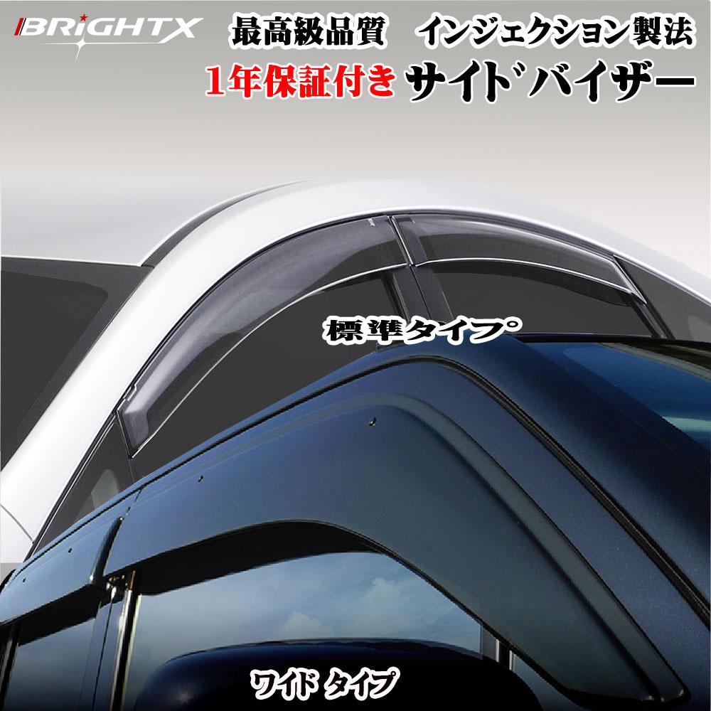 トヨタハリアー 30系 型式 : ACU30W ACU35W GSU30W GSU35W GSU31W GSU36W MCU30W MCU35 ハリアーハイブリッドMHU38W お金を節約 激安 激安特価 送料無料 テープ 金具付 ACU30W~MCU35 ドアバイザー サイド 取付 4枚セットトヨタハリアー 車検 標準タイプ 年式 5%OFFクーポン 工賃 平成15年02月~平成23年10月