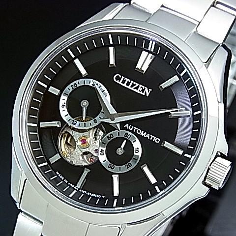 CITIZEN/Automatic【シチズン/オートマチック】自動巻 メンズ腕時計 ブラック文字盤 メタルベルト NP1010-51E(国内正規品)MADE IN JAPAN【送料無料】