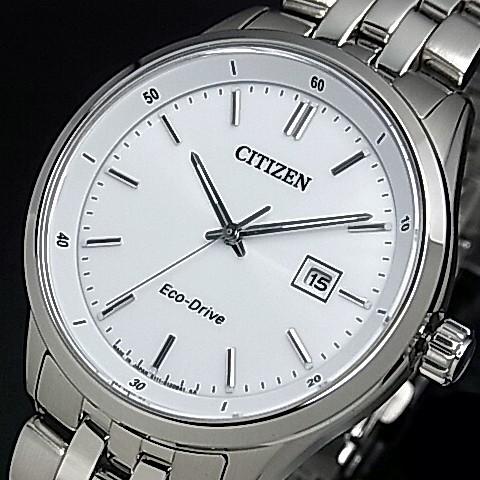 CITIZEN/エコドライブ【シチズン】メンズ ソーラー腕時計 ホワイト文字盤 メタルベルト BM7250-56A MADE IN JAPAN 海外モデル【並行輸入品】