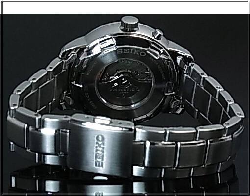 SEIKO/KINETICGMT 남성용 시계 실버 문자판 메탈 벨트 SUN029P1 (해외 모델)