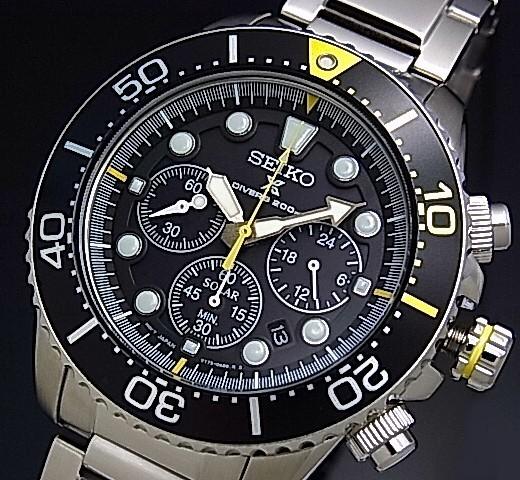 Bright Seiko Prospex Men S Diver S Watch Chronograph Men