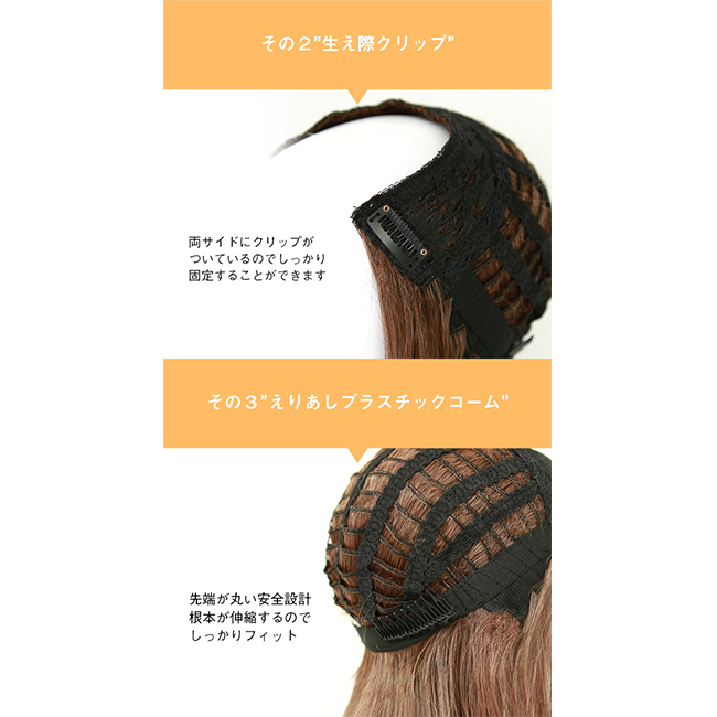 Plant a new sense wig part hand; a half wig full wig long wave wig part wig hula semi-long hair costume play medium extension curl wave reckoning hair Halloween party wedding ceremony