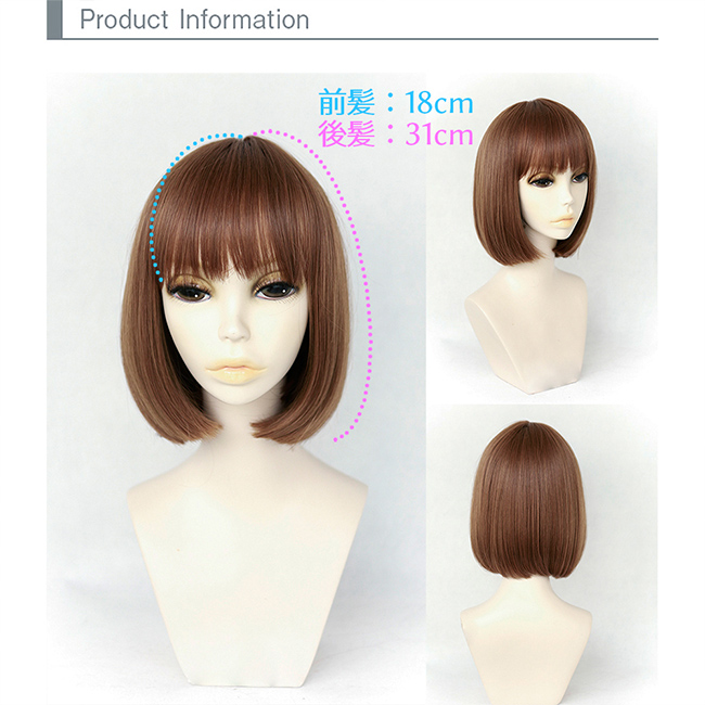 For cosplay cosplay wig Bob full wig short Halloween 30 colors, color wig that appeared costume fancy dress party wig short wig Bob extensions Carl face cute women's Hara-Juku gradation mesh